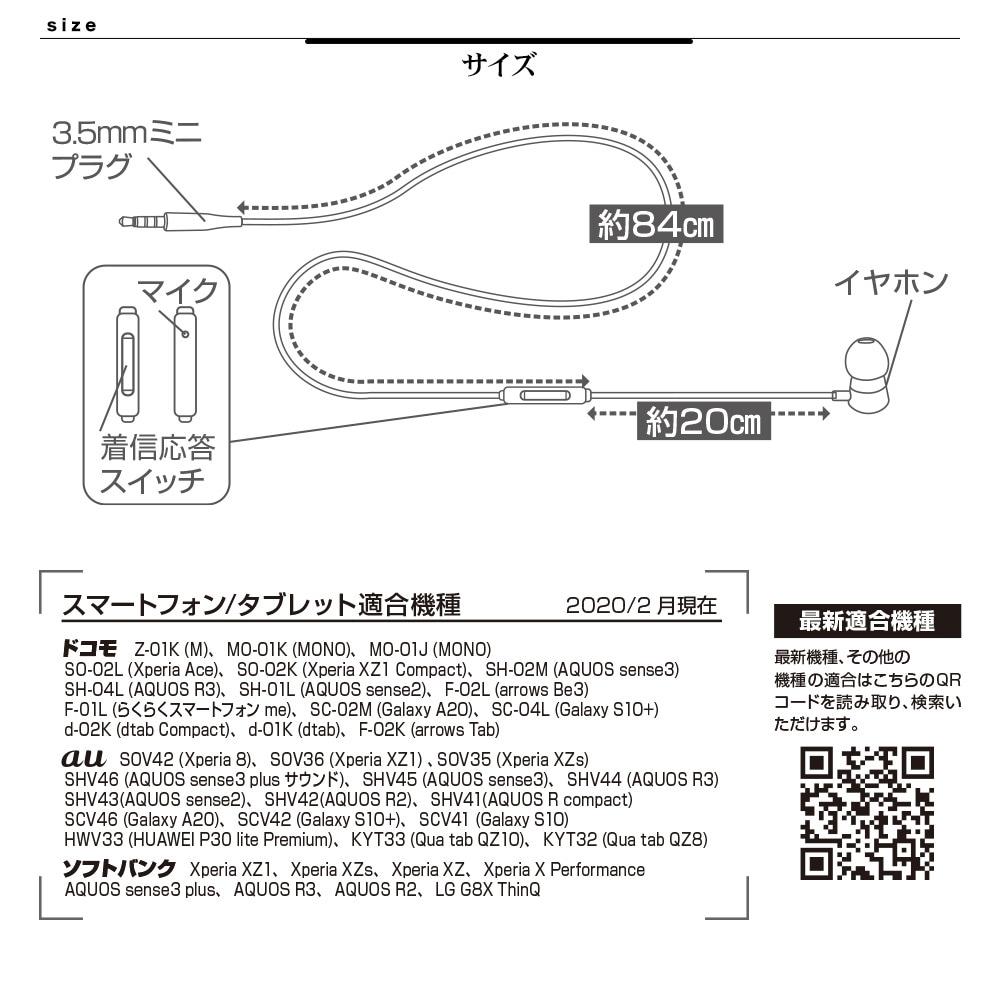 3.5mm 片耳イヤホンマイク