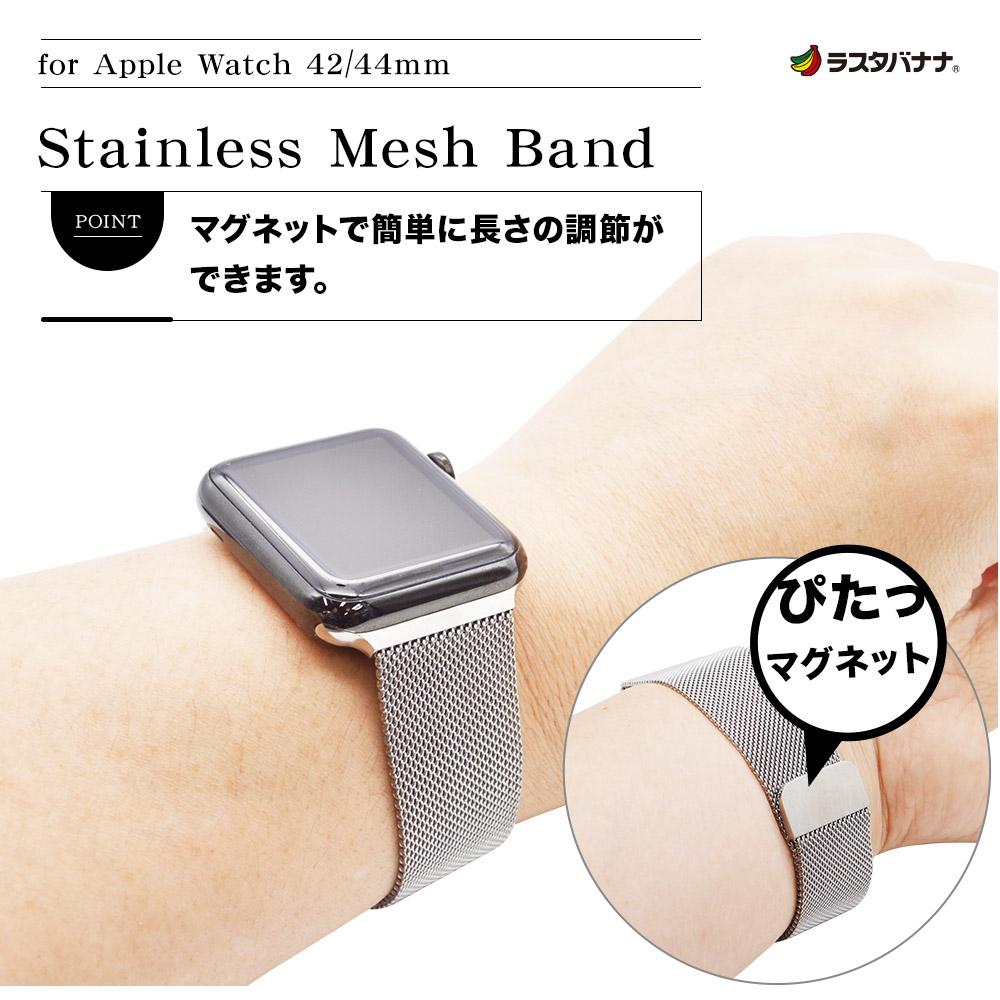 Apple Watch ステンレスベルト 詳細