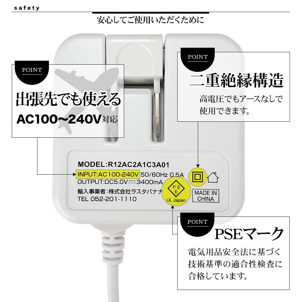 AC充電器 USB