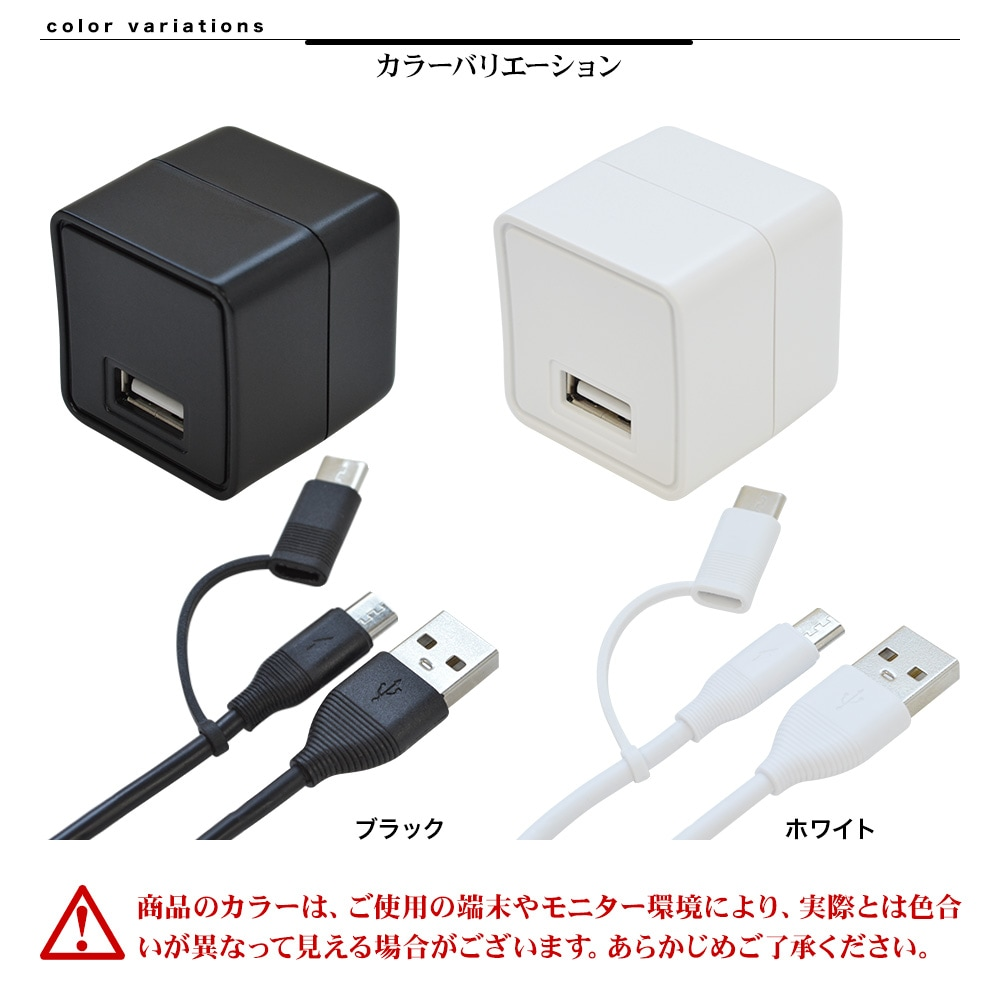 AC+ケーブル セット
