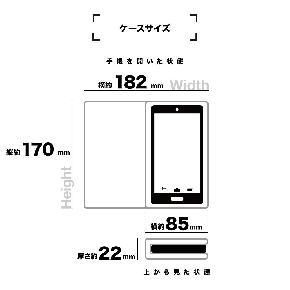 arrows 5G ケース 詳細