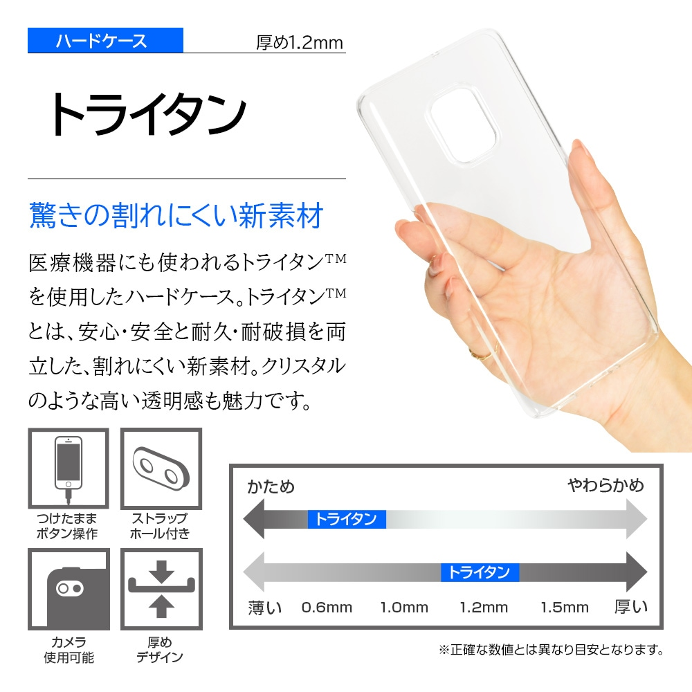 arows 5G ケース 詳細