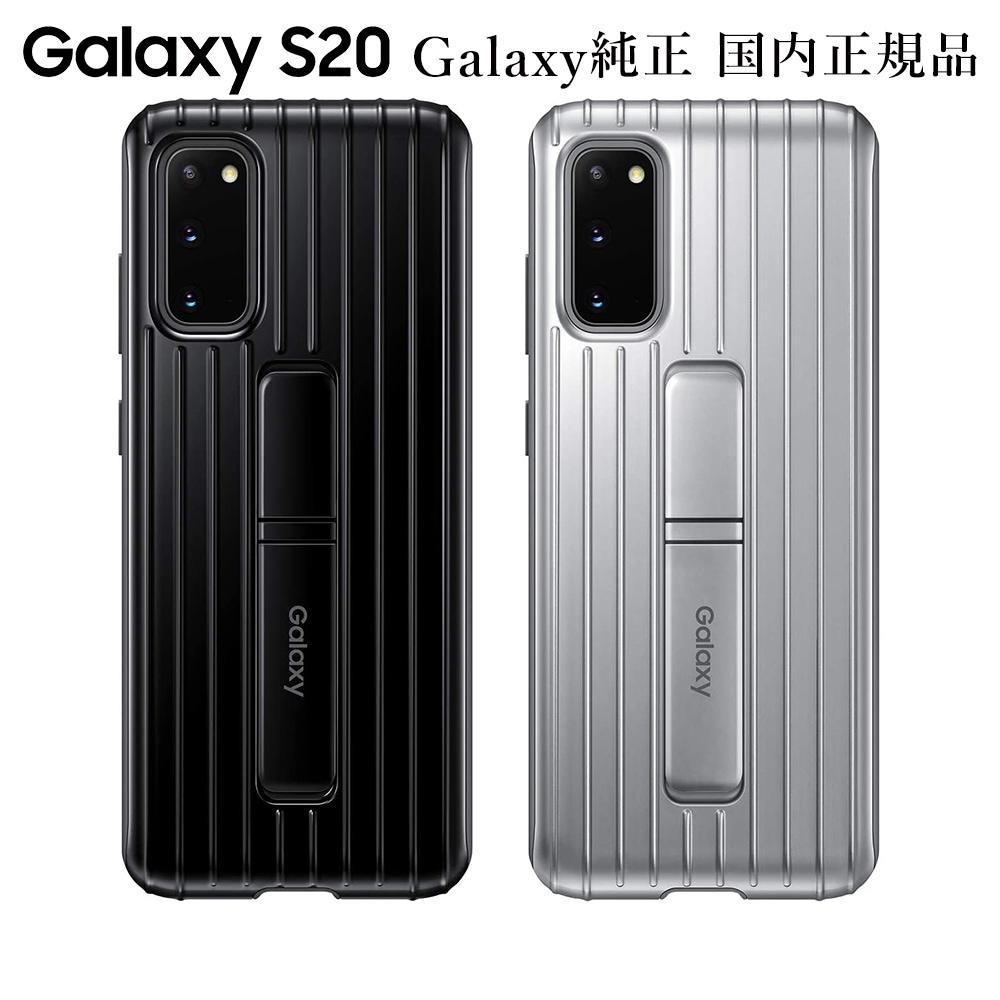 S20 ケース galaxy