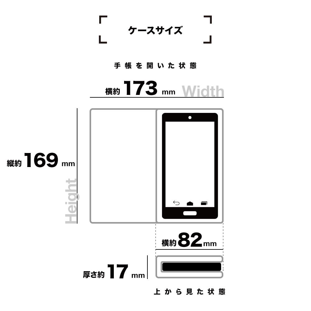 OPPO A5 サイドマグネット 詳細