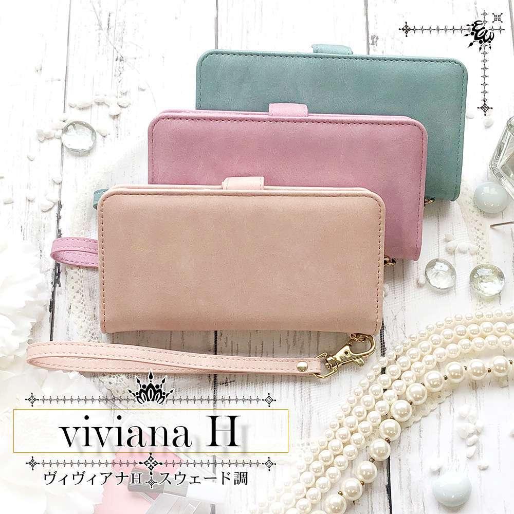 viviana H1