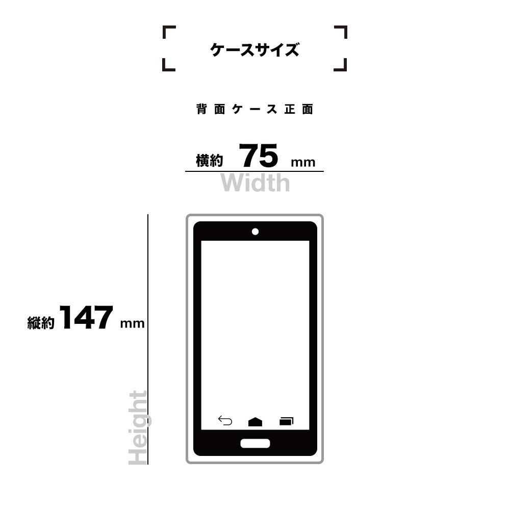 iPhone 11 Pro ケース 詳細