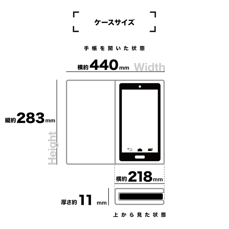 iPad Pro 12.9inch ケース 詳細