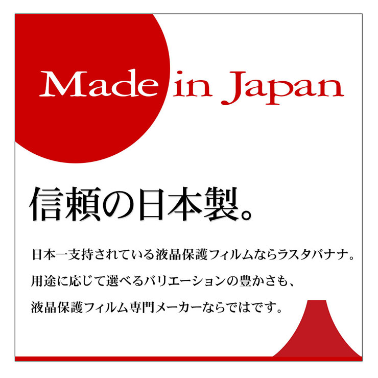 iPad Pro 12.9inch 日本製 詳細