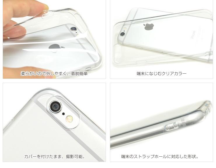 iPhone6s(A) TPU詳細2