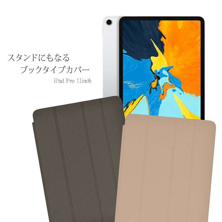 iPad Pro 11inch ケース 詳細