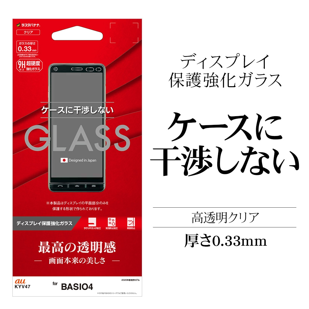 平面ガラス 高光沢