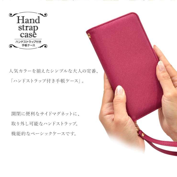 hand st2