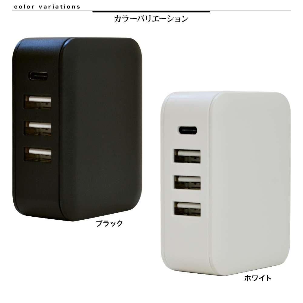 AC充電器