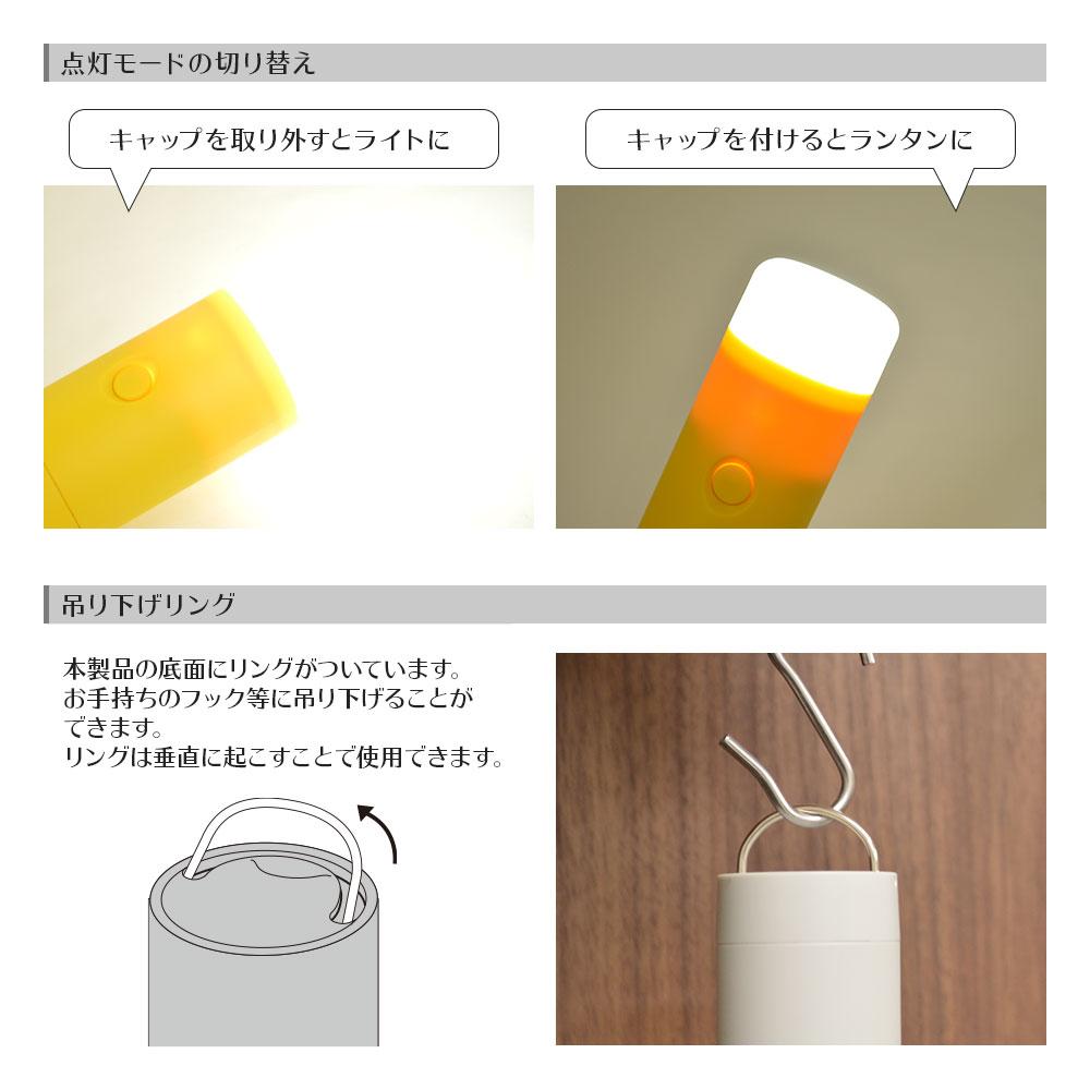 LED懐中電灯 充電機能付き 詳細