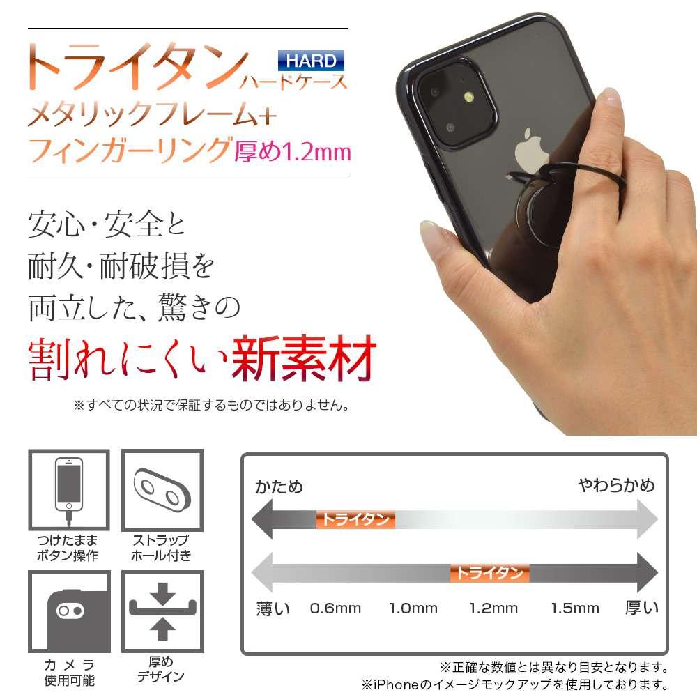 iPhone ケース 詳細