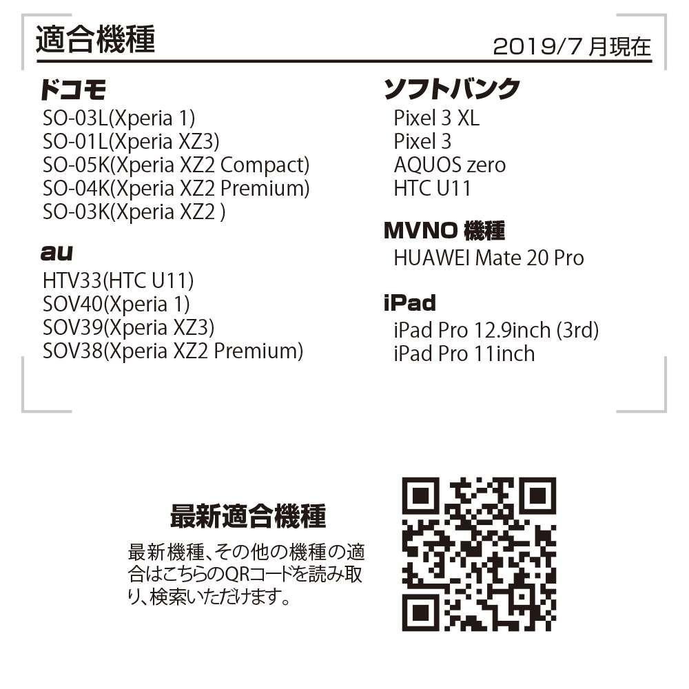 Type-C 片耳イヤホンマイク 詳細