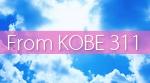 From KOBE 311