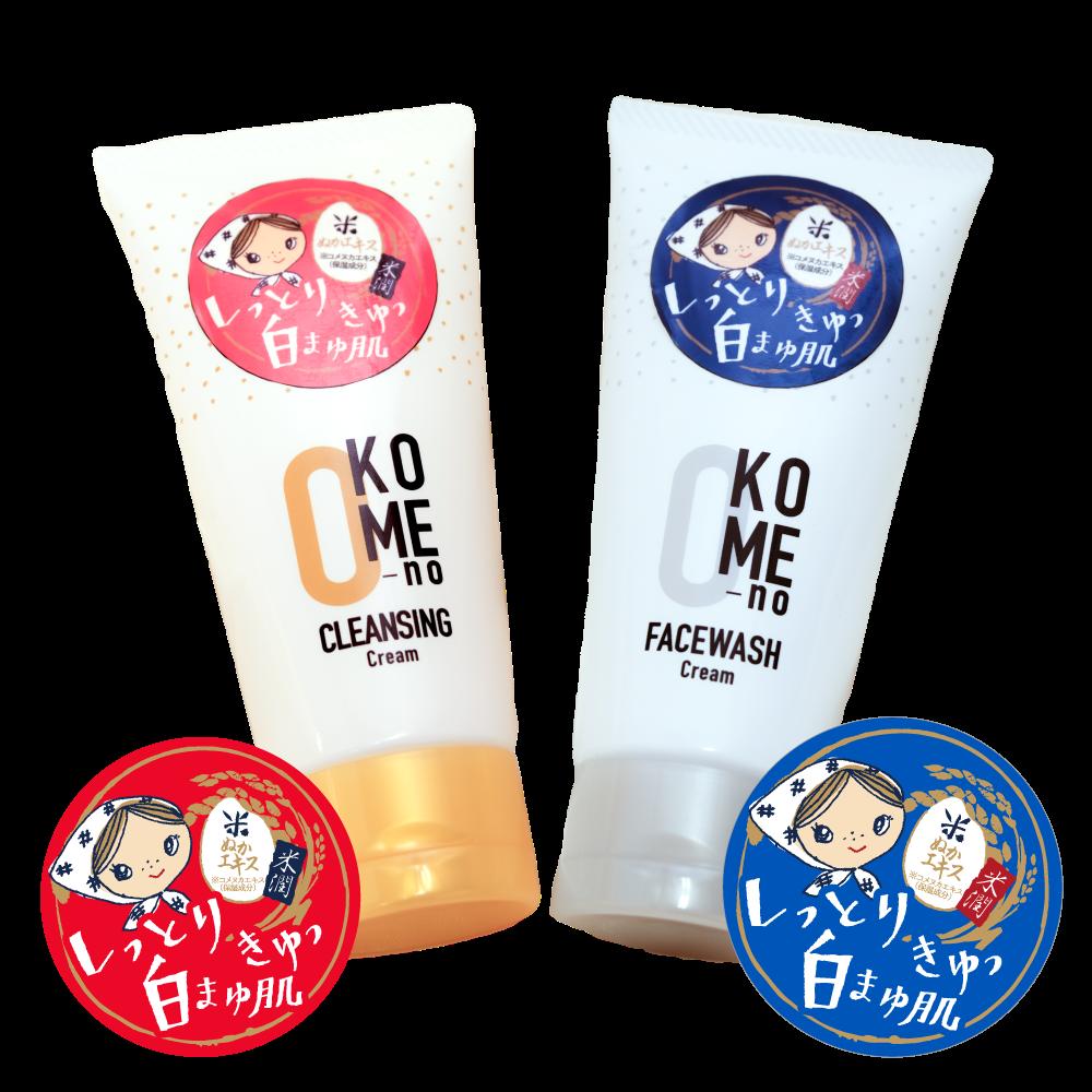 【米屋のまゆちゃん】クレンジング・洗顔クリーム
