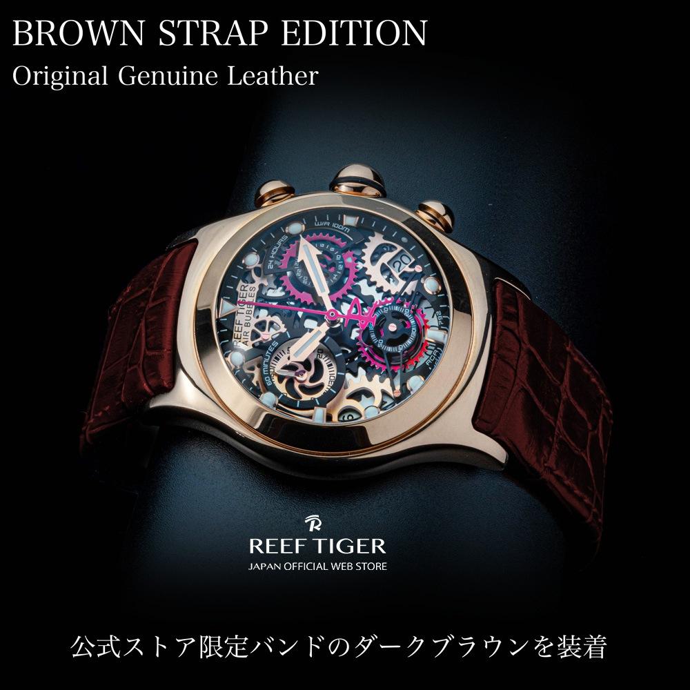 ピンクゴールドのスケルトン腕時計RGA792PBBRに茶色のバンドを装着した画像