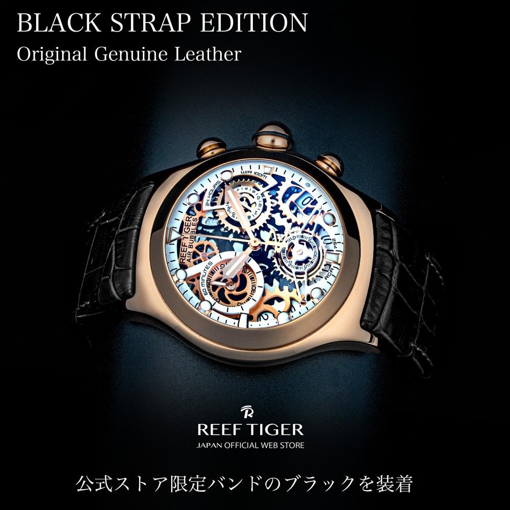 ピンクゴールドのスケルトン腕時計RGA792PWSに黒のバンドを装着した画像