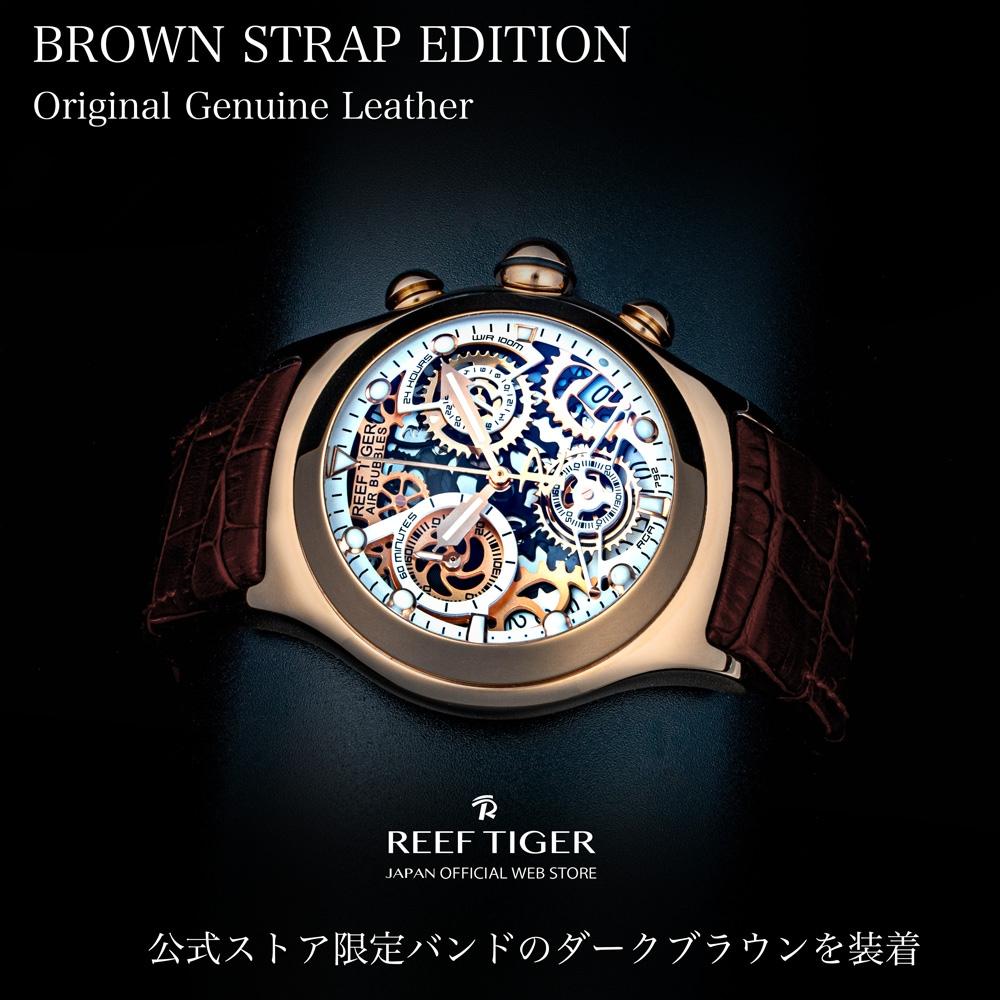 ピンクゴールドのスケルトン腕時計RGA792PWSに茶色のバンドを装着した画像