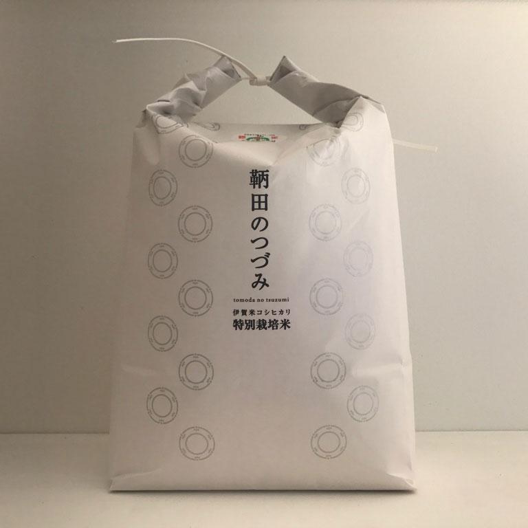 伊賀米コシヒカリ特別栽培米鞆田のつづみ