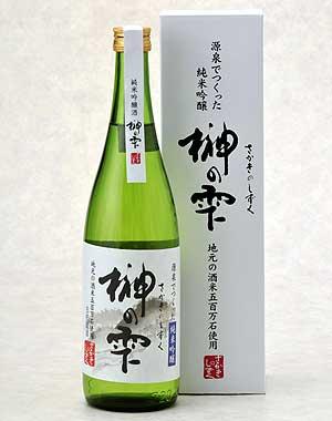 純米吟醸酒「榊の雫」