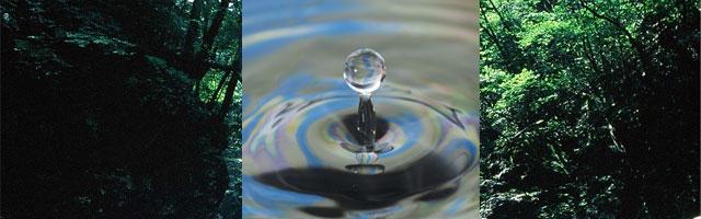 天然自然水のイメージ