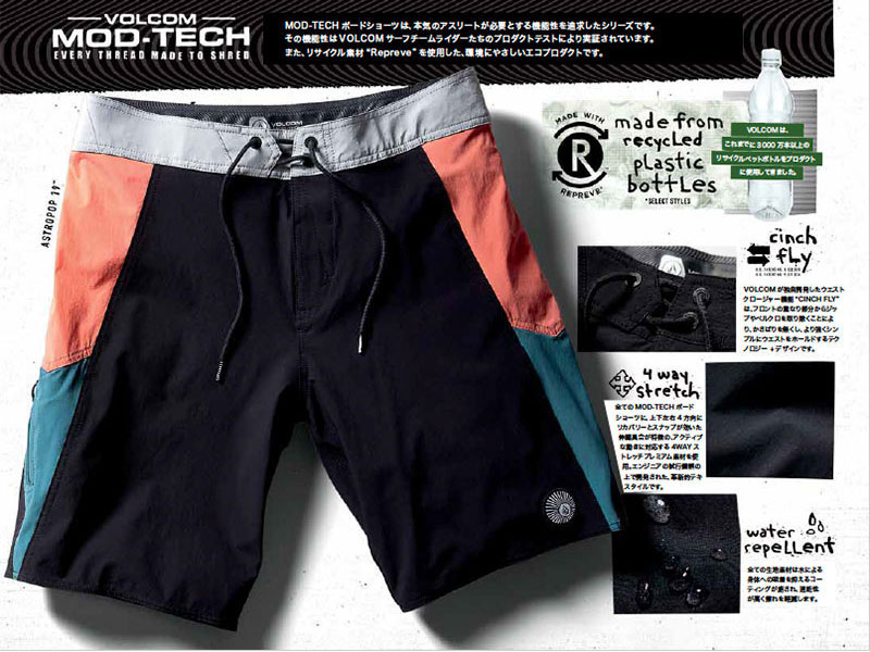 VOLCOM MOD-TECH BOARD SHORTS