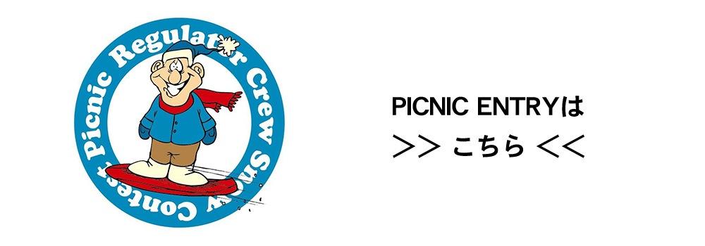 2021 PICNIC vol.7 Entry Fee