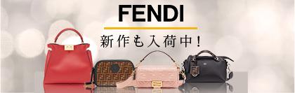 FENDI 新作入荷中!