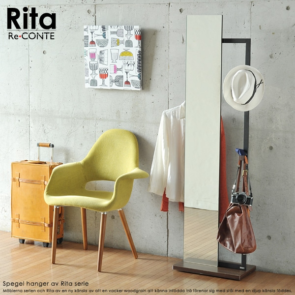 Rita リタ Re:conteRita series Hanger Mirror  ハンガーミラー 鏡 姿見 ウォールナット 北欧 木製 ミラー 全身