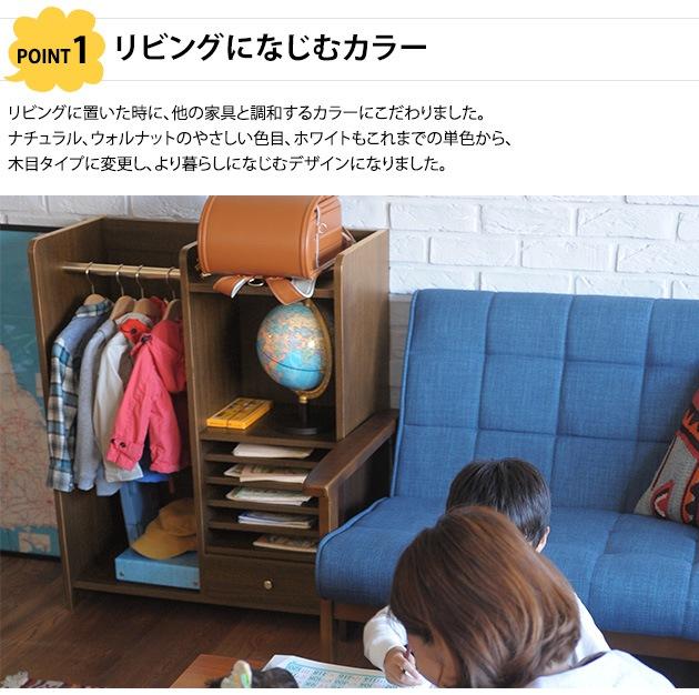 こどもと暮らしオリジナル Curio Life ランドセルラック ハンガー  ランドセルラック 完成品 ハンガー 日本製 ランドセル ラック 収納 リビング 幼稚園 園服