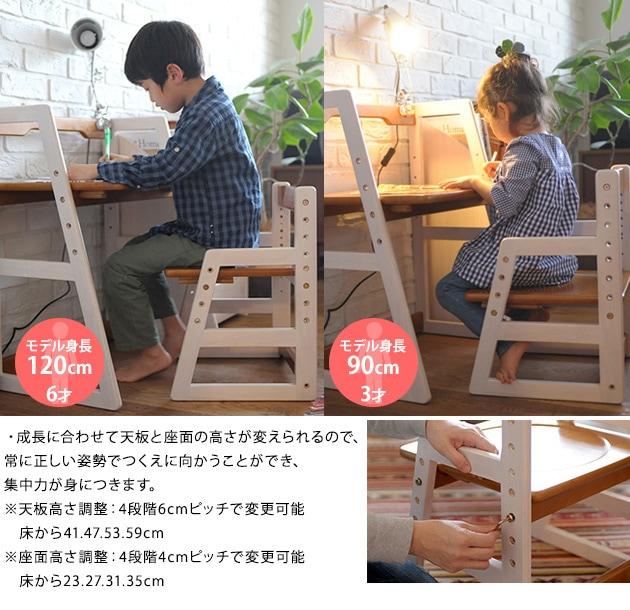 こどもと暮らしオリジナル Milk デスクセット  デスクセット 幼稚園 木製机 キッズ家具 子供机 北欧 ナチュラル 子供 木製デスク 子供机 ヒュッゲ