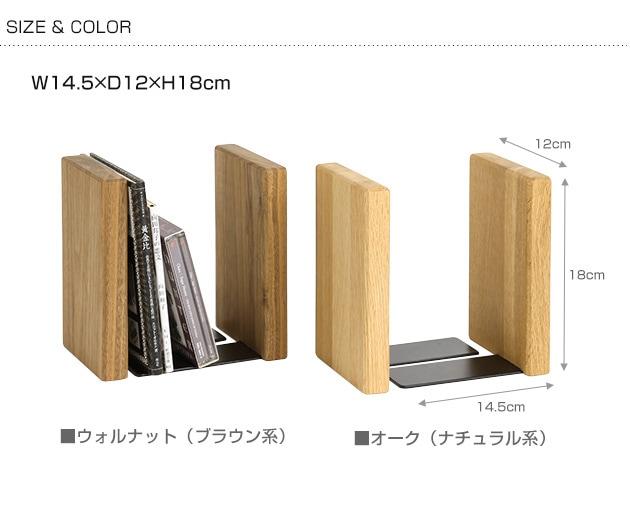 PLAM プラム FUN ブックエンド スクエア  本棚 ブックスタンド ブックエンド 木製 北欧 ナチュラル おしゃれ キッズ 子供 デスク