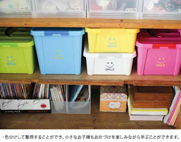 PLAY ON プレイオン スマイルボックス Mサイズ  収納ボックス おもちゃ箱 プラスチック 子供部屋 かわいい スタッキング 小物 収納 カラフル おもちゃ