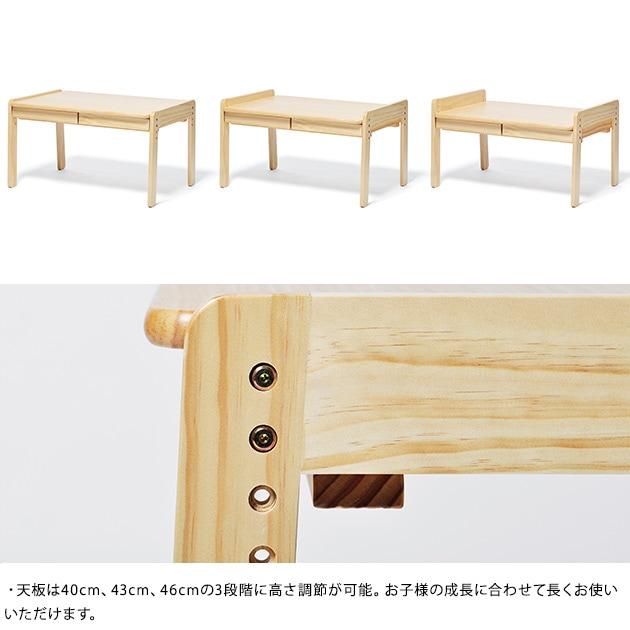 キッズワークデスク  ラージデスク キッズデスク 勉強机 学習デスク 木製 ワークデスク 子供用 4人 ローテーブル 引き出し
