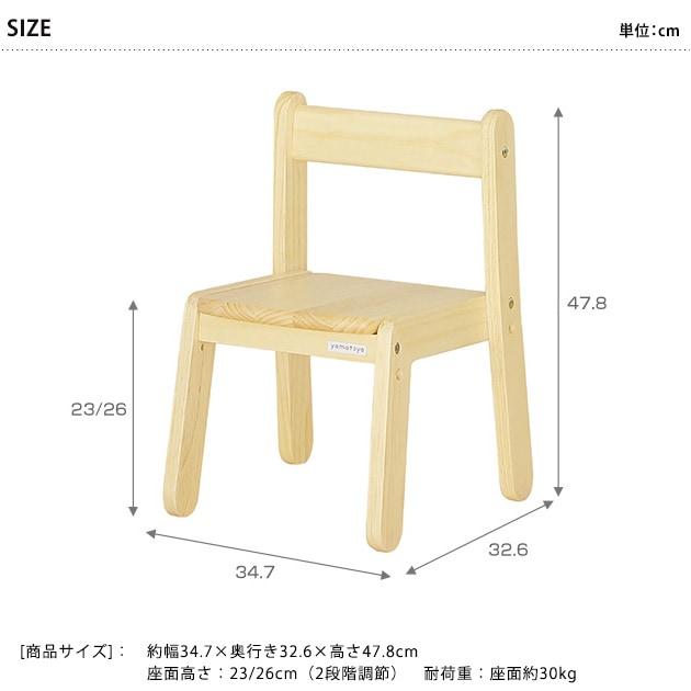 キッズチェア   キッズチェア 子供椅子 木製 ローチェア 子供用 子供部屋 かわいい おしゃれ スタッキング 軽い