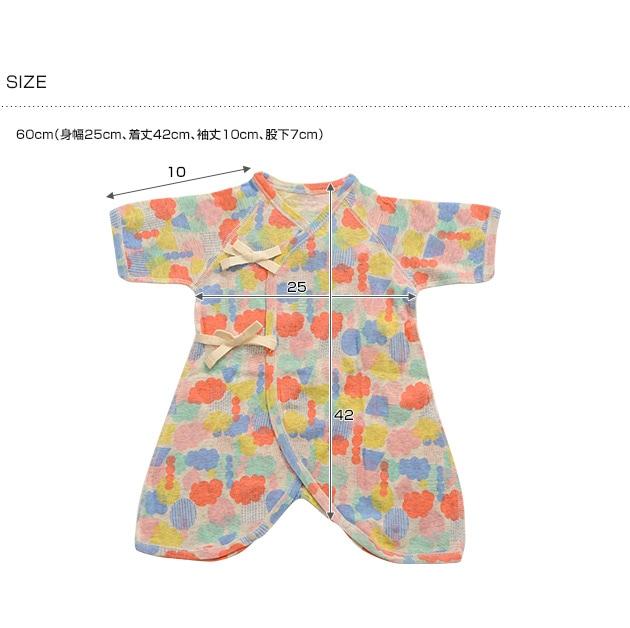OCEAN&GROUND(オーシャンアンドグラウンド)  コンビ肌着 /新生児/肌着/ベビー肌着/コンビ肌着/短肌着/60/赤ちゃん/出産祝い/男の子/女の子/