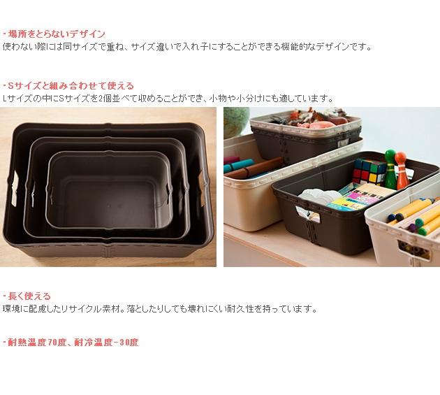 stacksto(スタックストー) craft  クラフト オブロング  Lサイズ /クラフト/craft/収納/ランドリーボックス/フランス製/小物入れ/オブロング/仕分け/収納ケース/かご/
