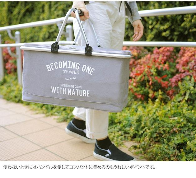 confiture コンフィチュール ピクニックバスケットL  クーラーバッグ 保冷バッグ 保冷 バスケット ピクニック 保冷 保温 お弁当 公園 おしゃれ