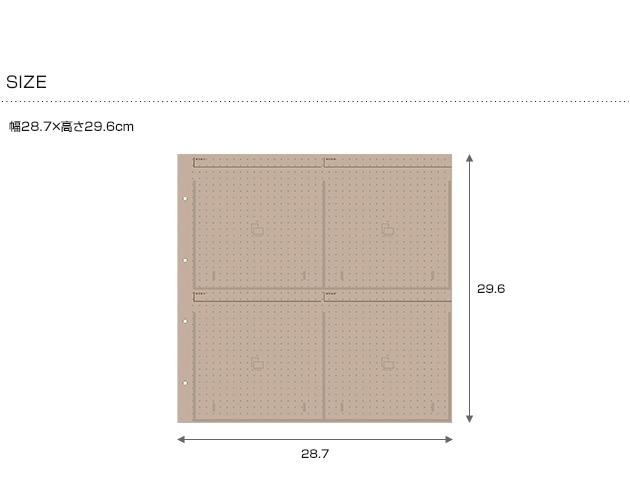 Susylabo(スージーラボ) THE PHOTOGRAPH LIBRARY(ザ フォトグラフライブラリー) アルバム台紙(10枚入り)