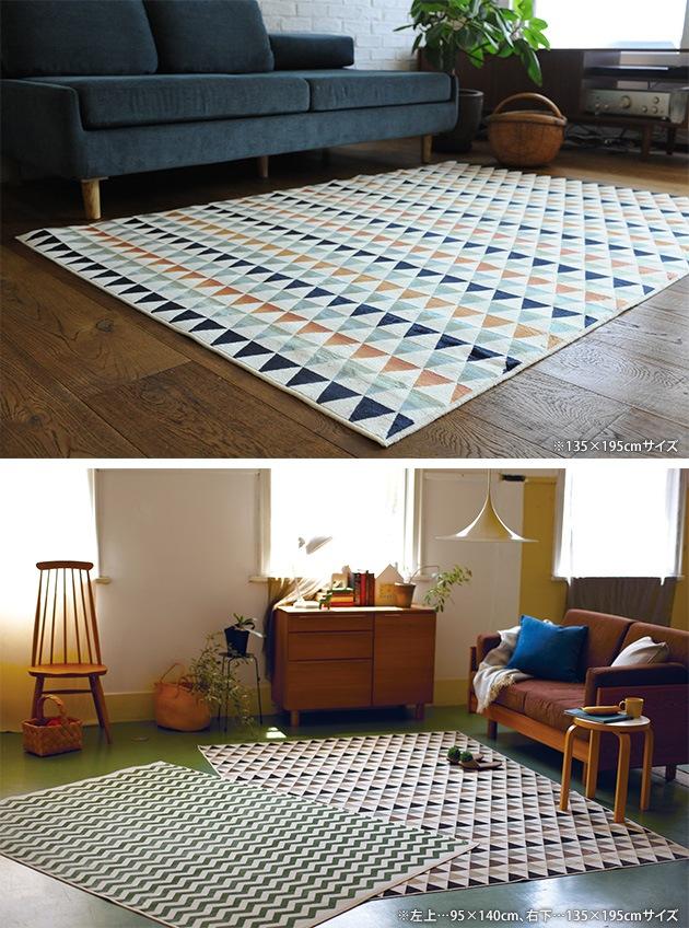 Elf(エルフ) 玄関マット 50×80cm /ラグ/ラグマット/カーペット/50×80/北欧/柄/ホットカーペット/床暖房/おしゃれ/絨毯/