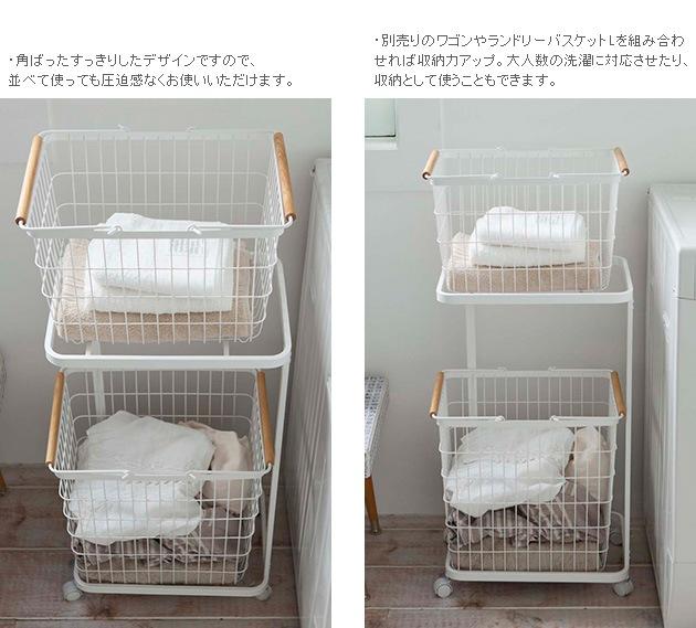 ランドリーバスケット M /洗濯かご/ランドリー/スチールバスケット/ワイヤーバスケット/かわいい/おしゃれ/洗濯カゴ/収納/北欧/脱衣カゴ/