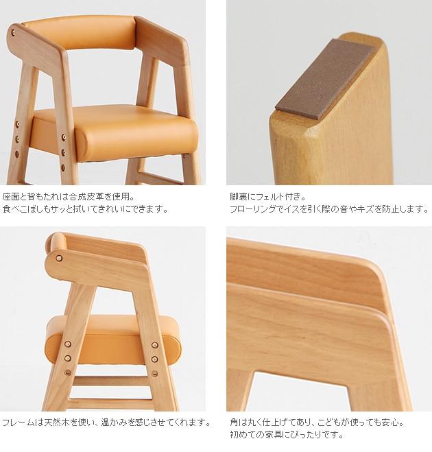 na-ni(なぁに) Arm Chair キッズアームチェア /キッズチェア/子供/椅子/こども/木製/天然木/シンプル/ナチュラル/ベビーチェア/なぁに/