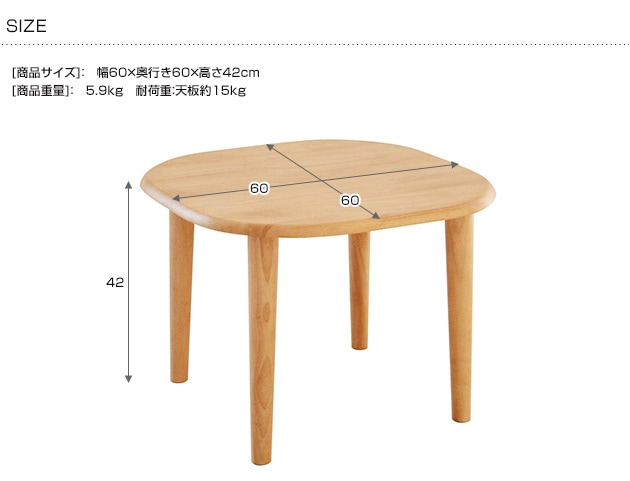 na-ni(なぁに) Table キッズテーブル /キッズデスク/子供/テーブル/デスク/キッズ家具/子供家具/木製/天然木/なぁに/ナチュラル/