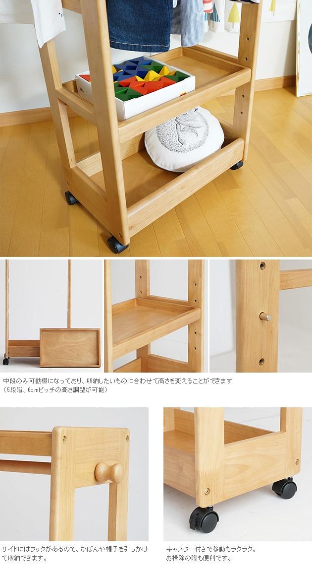 na-ni(なぁに) Hanger Shelf キッズハンガーシェルフ /ハンガーラック/ラック/キッズ/子供/キッズ家具/子供家具/木製/天然木/ナチュラル/シンプル/