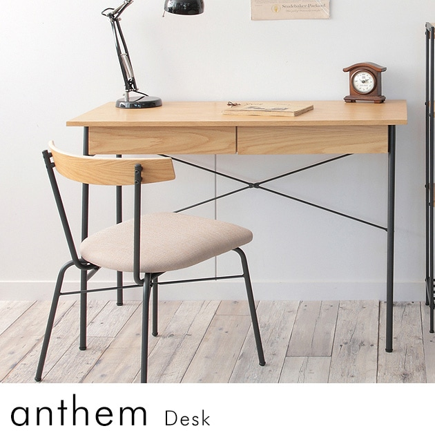 anthem(アンセム) デスク