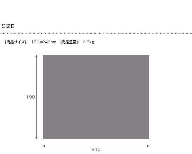 maison de reve(メゾンドレーヴ) キルトラグ タータンチェック 190×240cm /キルトラグ/ラグ/ラグマット/洗える/190×240/おしゃれ/滑り止め/床暖房/ホットカーペット/柄/