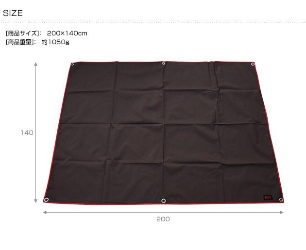 Oregonian Outfitters(オレゴニアンアウトフィッターズ) WP グランドシート L 200×140cm